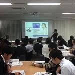 【大阪開催:同業者お断り!】プライバシーマーク、ISMSを取得したい企業様必見! 助成金を活用し「費用を0円で認証取得する」ためのノウハウセミナー