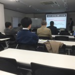 プライバシーマークを助成金でただで取得する裏技セミナーを大阪で開催しました