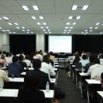 【社労士限定】実践経営セミナー開催