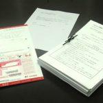 郵便局のサービスを知ろう/セキュリティを考慮した郵便【Pマーク取得の基礎知識】