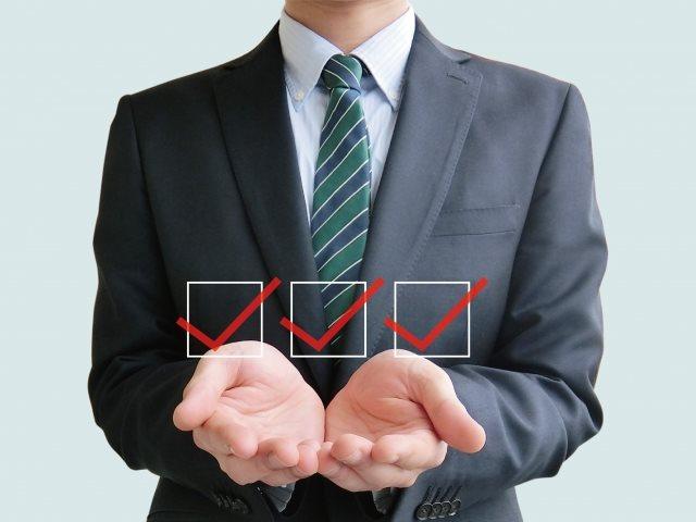 プライバシーマークの費用や有効期間の日数、更新の手続きなどの負担をサポート