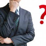 株式会社HARIOで不正アクセス?原因や対策について解説!