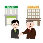 情報銀行の実証実験が始まる